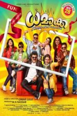 Watch Dhamaka Online Vodly