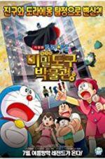 Watch Doraemon: Nobita\'s Secret Gadget Museum Online Vodly