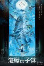 Watch Children of the Sea Online Vodly